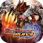 デュエル・マスターズ プレイス(DUEL MASTERS PLAY'S) APK MOD (Unlimited Money) 1.5.0