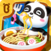 Little Panda's Chinese Recipes APK MOD (Unlimited Money) 8.40.00.12