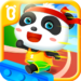 Panda Sports Games – For Kids APK MOD (Unlimited Money) 8.48.00.01