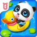 Talking Baby Panda – Kids Game APK MOD (Unlimited Money)  8.48.00.01