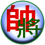 Xiangqi – Chinese Chess – Co Tuong APK MOD (Unlimited Money) 2.8.1 (25)