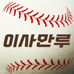 이사만루3 APK MOD (Unlimited Money) 1.5.7