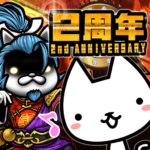 ぼくとネコ APK MOD (Unlimited Money) 4.11.0