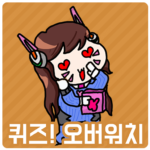 퀴즈! 오버워치 APK MOD (Unlimited Money) 1.0.29