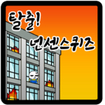 탈출! 넌센스 퀴즈 APK MOD (Unlimited Money) 1.0.31