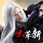 那一劍江湖:革新 APK MOD (Unlimited Money) 1.1.23