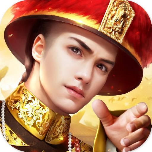 Be The King: Palace Game APK MOD (Unlimited Money) 2.7.06021095