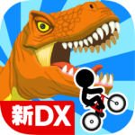 New BikeRiderDX APK MOD (Unlimited Money) 2.97