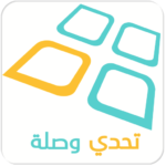 Tahadi Wasla – تحدي وصلة APK MOD (Unlimited Money) 6.5.2