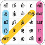 Tamil Word Search APK MOD (Unlimited Money) 1.6