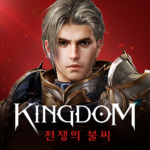 킹덤 : 전쟁의 불씨 APK MOD (Unlimited Money) 1.00.72