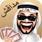 مداقش MDAGSH APK MOD (Unlimited Money) 1.31