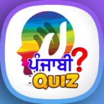 Punjabi Quiz APK MOD (Unlimited Money) 1.4.2