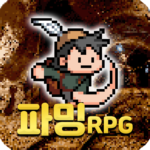 파밍RPG – 2D MMORPG APK MOD (Unlimited Money) 0.109