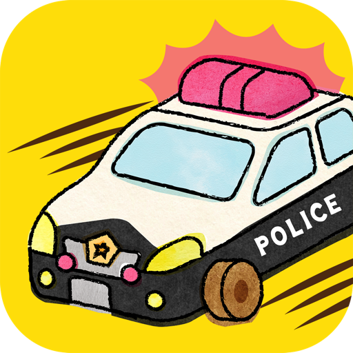 Car tag – Play tag with service vehicles! APK MOD (Unlimited Money) 1.1