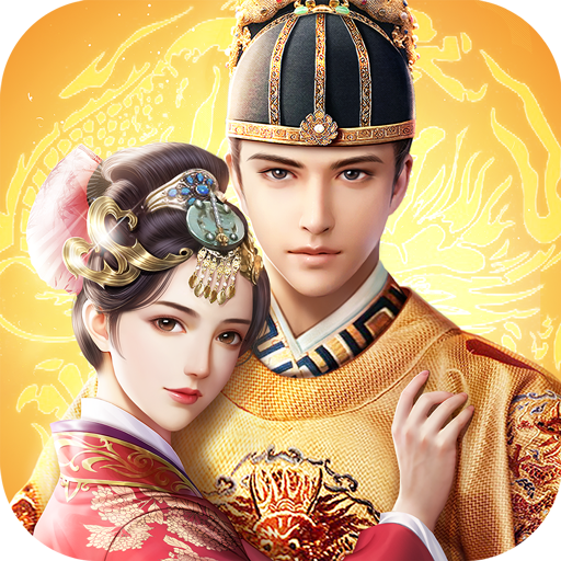 就是這麼皇 APK MOD (Unlimited Money) 2.2.0105