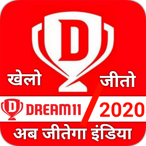 Fantasy team Dream11- Tips & Cricket Prediction APK MOD (Unlimited Money) 2.0