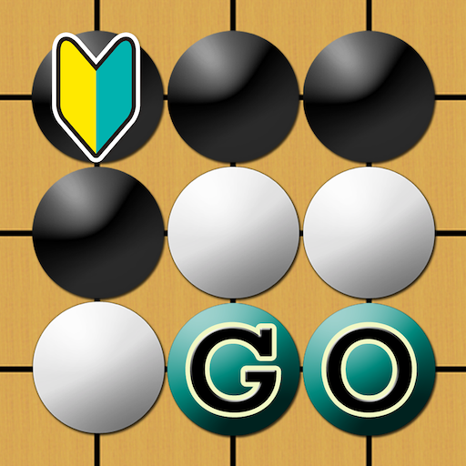 Go (Recommended for beginners) APK MOD (Unlimited Money) 1.0.1