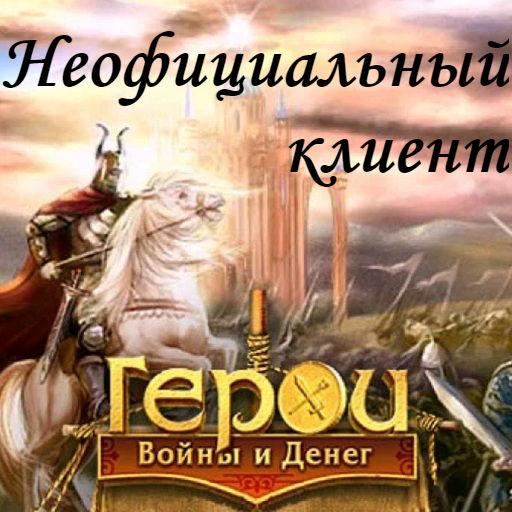 LordsWM Mobile APK MOD (Unlimited Money)  1.6.4