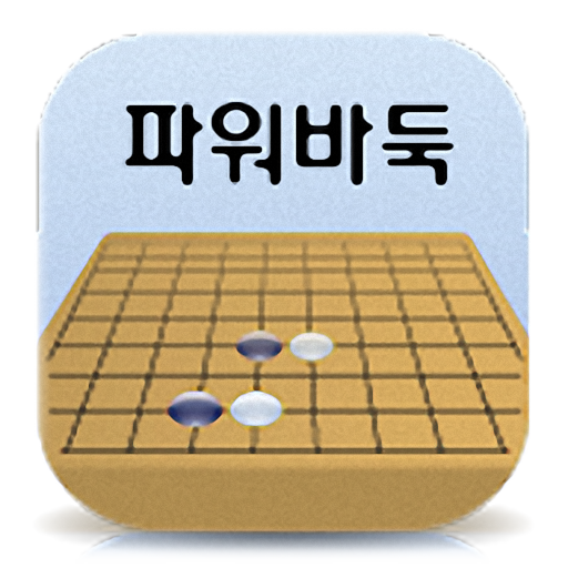 PowerBaduk (Go Game Viewer) APK MOD (Unlimited Money) 13.3