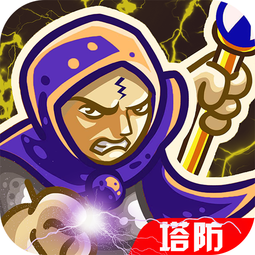 Royal Defense-Kingdom Tower Rush Castle Defender APK MOD (Unlimited Money) 1.0.3