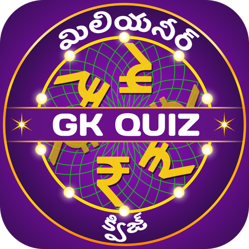 Telugu Quiz : Telangana GK & Current Affairs APK MOD (Unlimited Money) 0.1