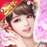 日替わり内室 APK MOD (Unlimited Money) 2.5