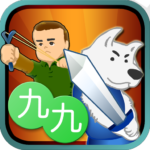 Multiplication Quest Trial APK MOD (Unlimited Money) 1.1.4