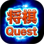 ShogiQuest – Play Shogi Online APK MOD (Unlimited Money) 1.9.9.5