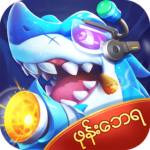 happy fish ငါးဖမ္း APK MOD (Unlimited Money) 1.0.11