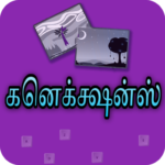 Connections Word Game in Tamil APK MOD (Unlimited Money) 2.5