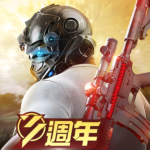 荒野行動-Knives Out APK MOD (Unlimited Money) 1.249.439468