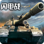 SD Tank War APK MOD (Unlimited Money) 1.128.0