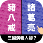 左右TEMPO – 反應訓練遊戲 APK MOD (Unlimited Money) 2.1