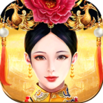 皇上吉祥2 APK MOD (Unlimited Money) 1.5.7