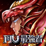 奇蹟MU:最強者   APK MOD (Unlimited Money) 1.7.16