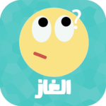 الغاز APK MOD (Unlimited Money) 2.2