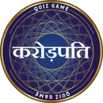 KBC 2021 in Hindi : Ultimate Crorepati Quiz Game APK MOD (Unlimited Money) 1.5