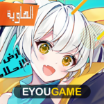 أرض الأحلام APK MOD (Unlimited Money) 18.0