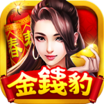金錢豹娛樂城 APK MOD (Unlimited Money) 2.6.0