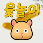 Yut nori APK MOD (Unlimited Money) 2.50