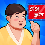 Hot Spring Tycoon  APK MOD (Unlimited Money) 1.0.14