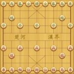 Chinese Chess APK MOD (Unlimited Money)
